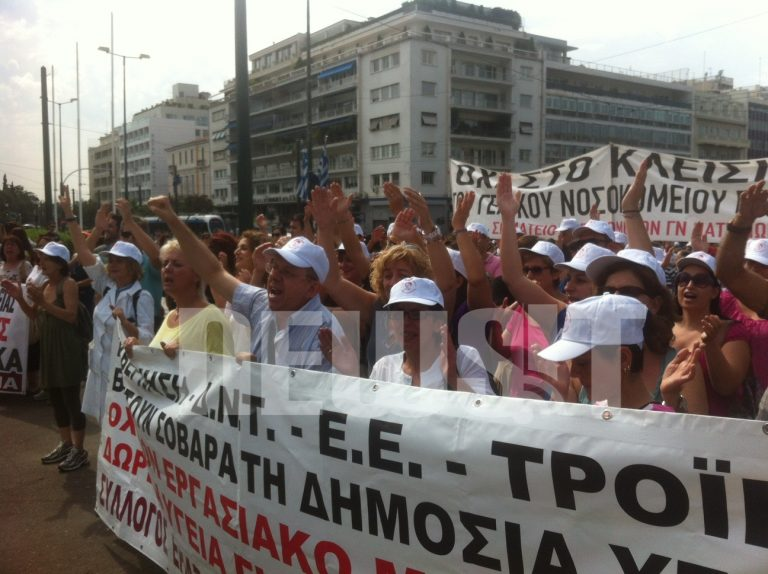 Στο δρόμο οι νοσοκομειακοί γιατροί | Newsit.gr