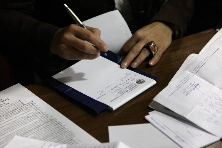 Σε αναμονή οι γιατροί για όλο το ρευστό από ΕΟΠΥΥ!   Newsit.gr