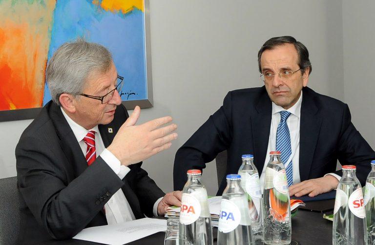 Γιούνκερ:  «Τεχνικά δυνατή η έξοδος της Ελλάδας από το Ευρώ αλλά ανυπολόγιστος ο κίνδυνος» | Newsit.gr