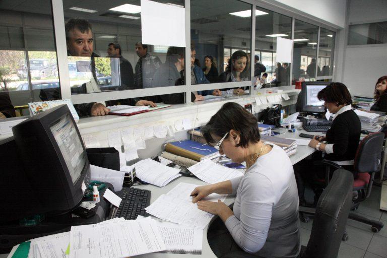 Λουκέτο τον Φεβρουάριο στο Δημόσιο   Newsit.gr