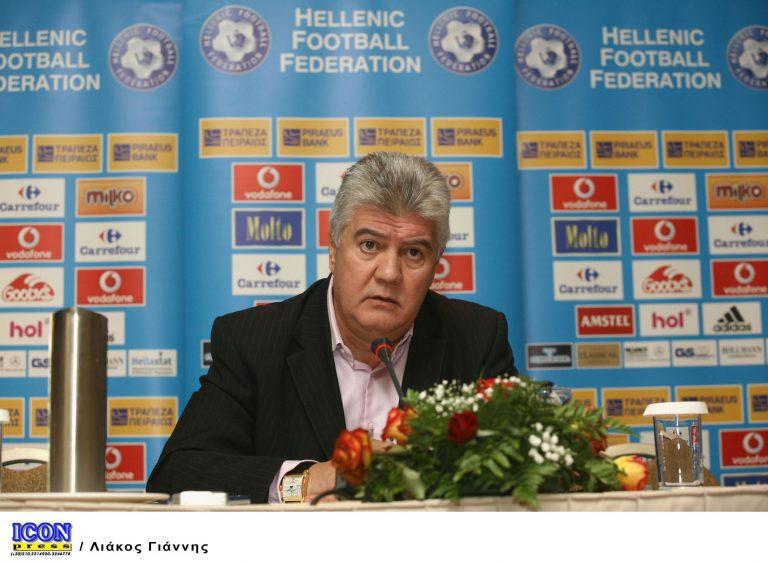 Κι επίσημα υποψήφιος για την ΕΠΟ ο Γκαγκάτσης | Newsit.gr