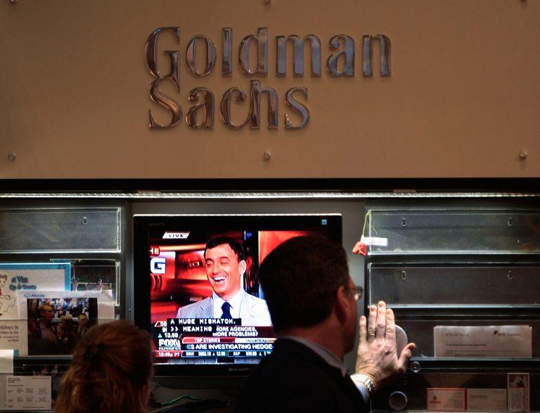 Ομαδικά πυρά κατά της Goldman Sachs | Newsit.gr