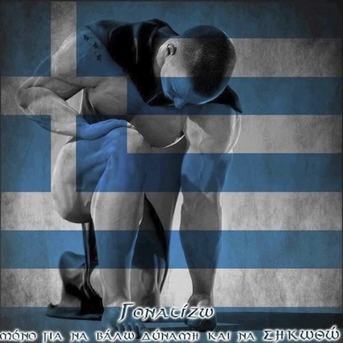 «Γονατίζω για να βάλω δύναμη να σηκωθώ» – Η εικόνα που κάνει το γύρο του διαδικτύου | Newsit.gr
