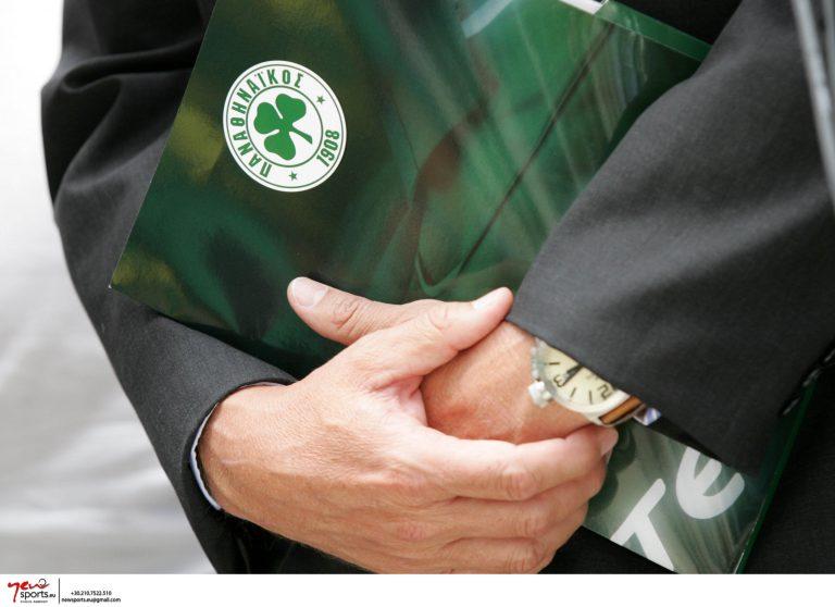 """Η ανακοίνωση για την ΑΜΚ της """"πράσινης"""" ΠΑΕ   Newsit.gr"""