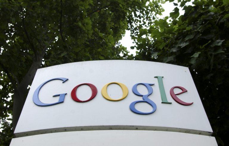 Μήνυση σε υπουργείο από την Google για στημένο διαγωνισμό | Newsit.gr