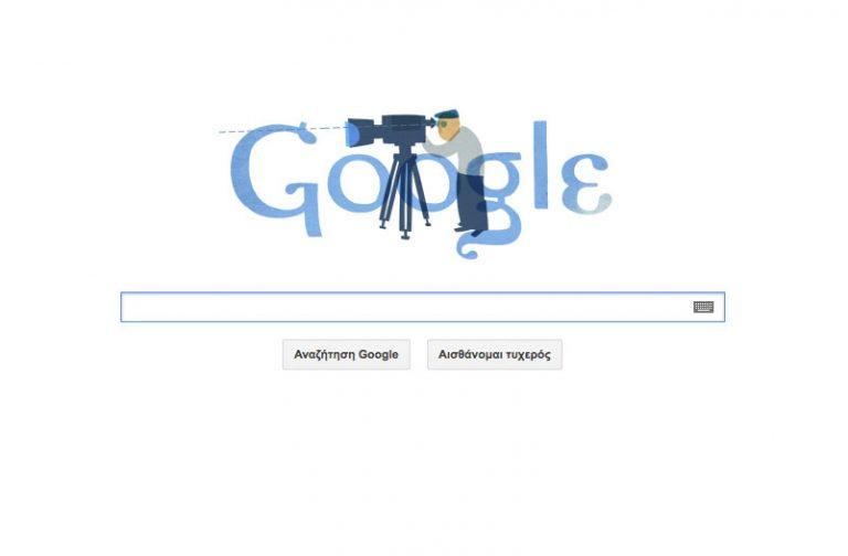Η Google υποκλίνεται στον Θόδωρο Αγγελόπουλο! | Newsit.gr
