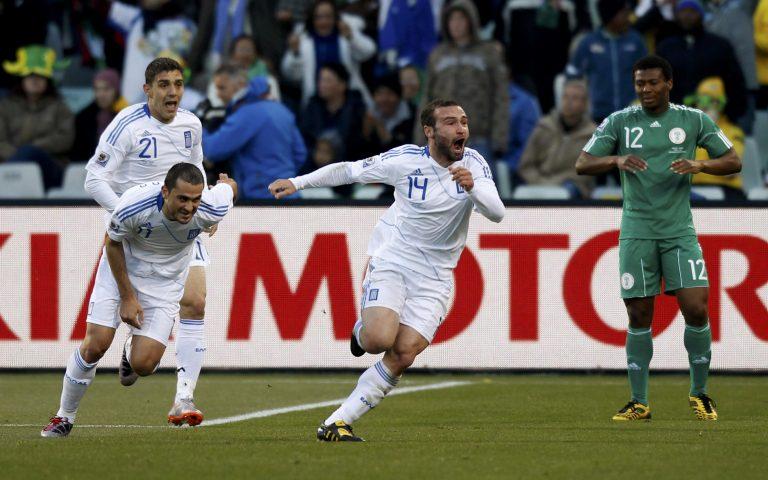 Επική ανατροπή, Ελλάδα-Νιγηρία 2-1 | Newsit.gr