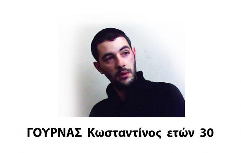 Επιστολή Γουρνά στο διαδίκτυο | Newsit.gr