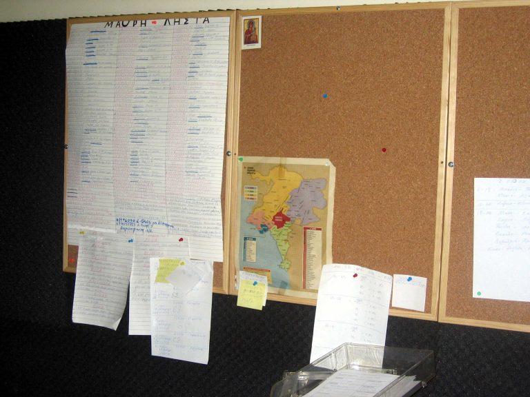 Μαγνησία: Απάτη με χαρτόσημα στην Ασφάλεια!   Newsit.gr