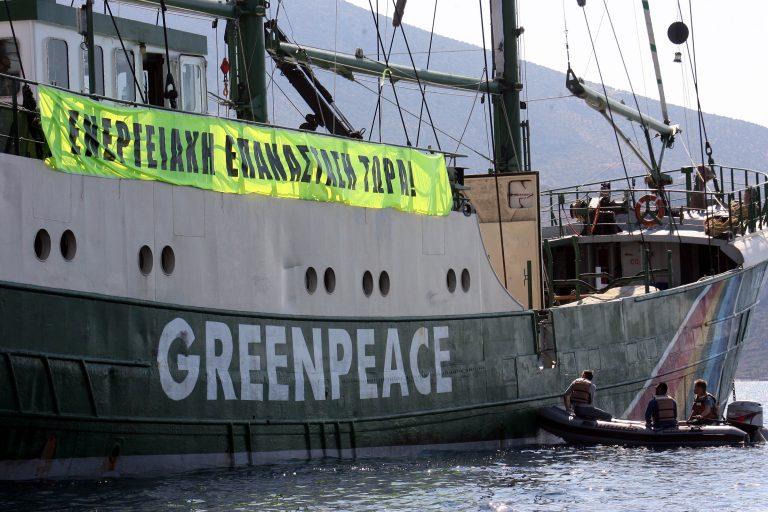 Η Greenpeace έκλεισε 46 πρατήρια στο Λονδίνο! | Newsit.gr
