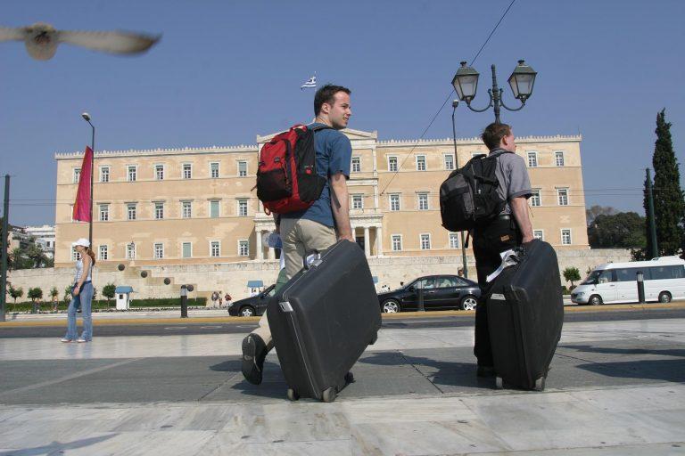 5 σεντ τη λέξη για να σώσουμε την Ελλάδα!   Newsit.gr