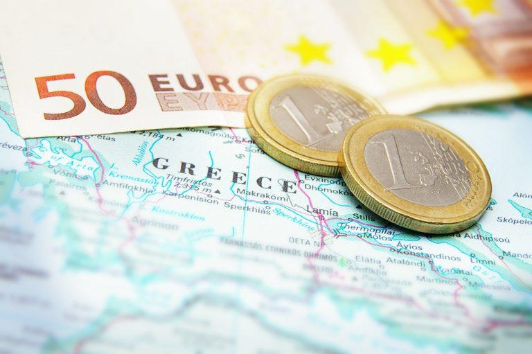 Τρεις ισχυροί τραπεζικοί όμιλοι – Πως διαμορφώνεται σήμερα ο νέος τραπεζικός χάρτης | Newsit.gr