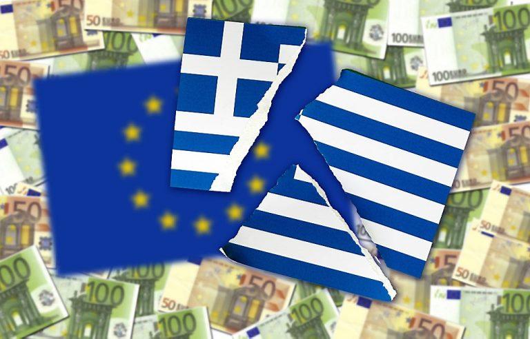 Επιτέλους αποφασίστε για την Ελλάδα» | Newsit.gr