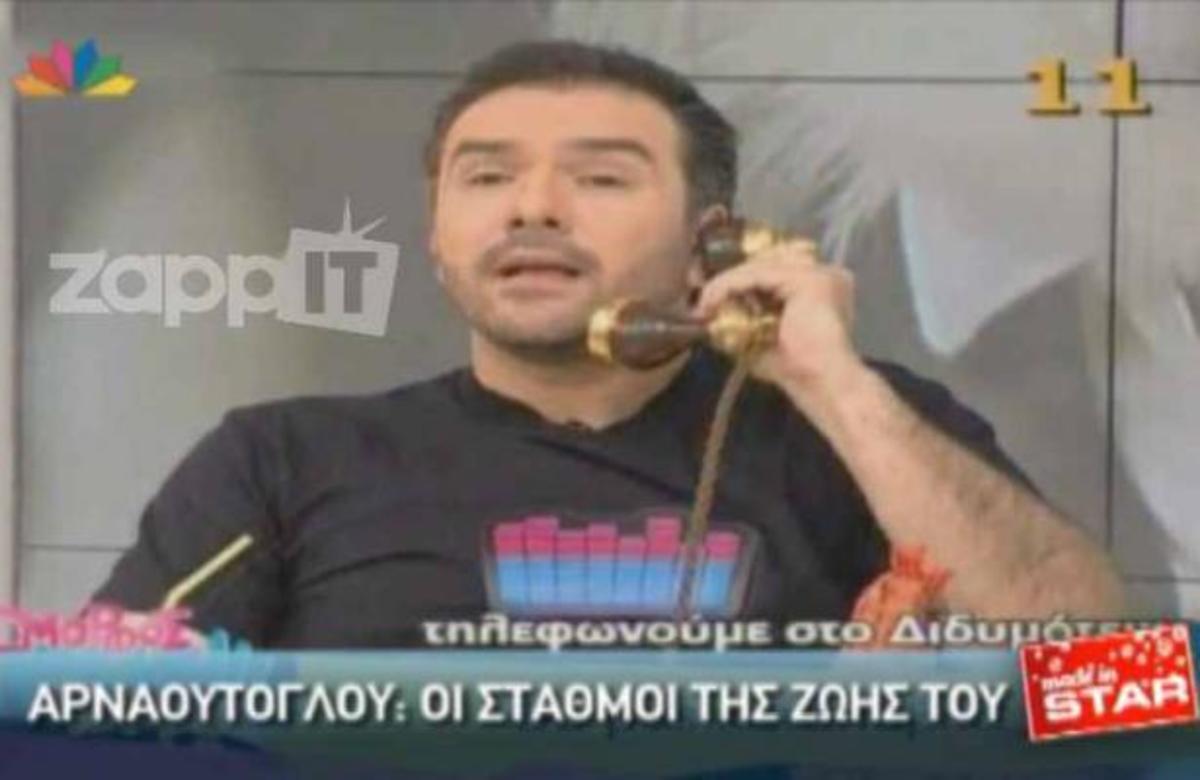 Η καριέρα του Γρηγόρη Αρναούτογλου!   Newsit.gr