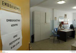 «Θερίζει» η γρίπη! Οκτώ θάνατοι στην Ελλάδα