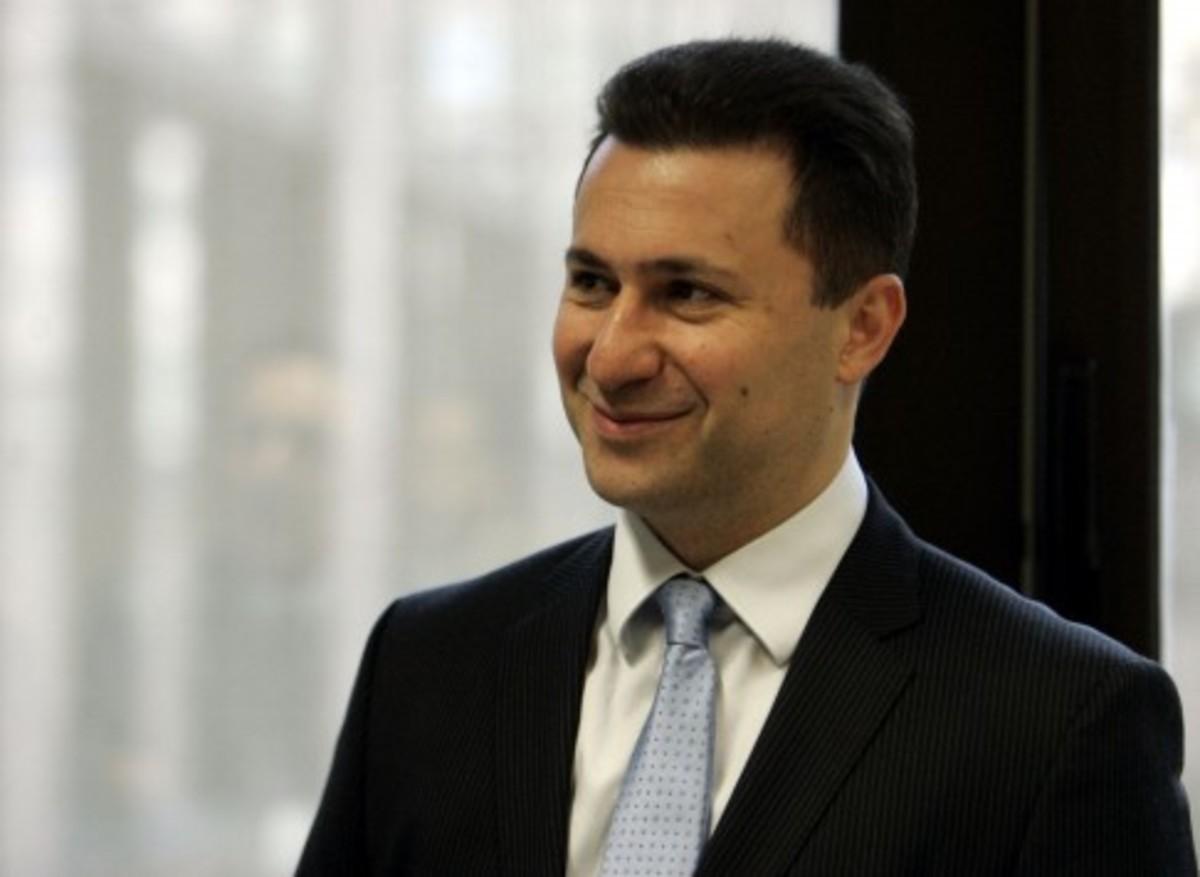 Μέχρι και στα Σκόπια κάνουν αύξηση στις συντάξεις 5% | Newsit.gr