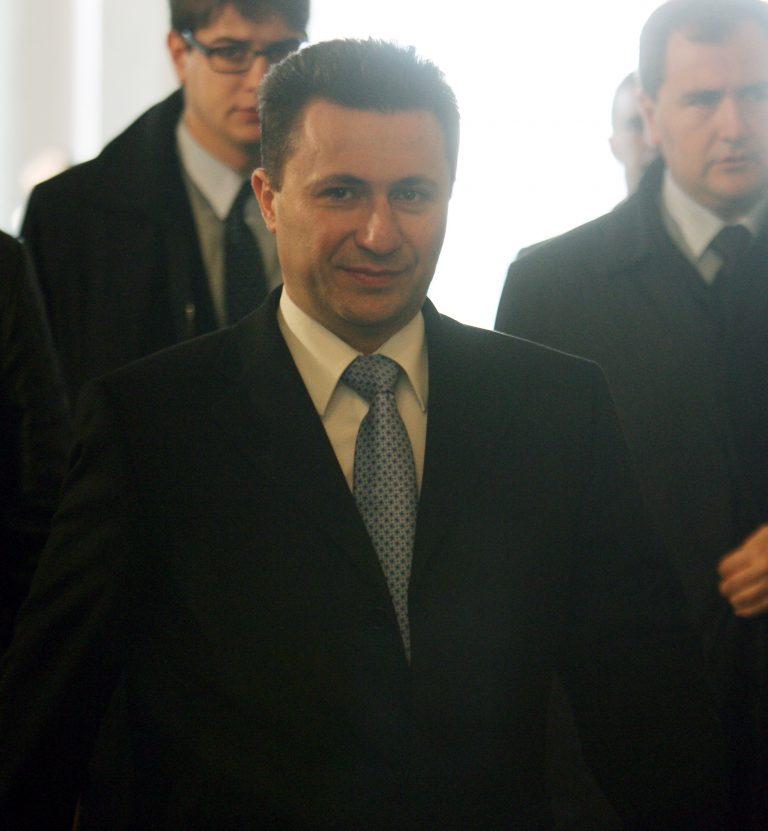 Γκρούεφσκι: παράλογη η πολιτική της Ελλάδας   Newsit.gr