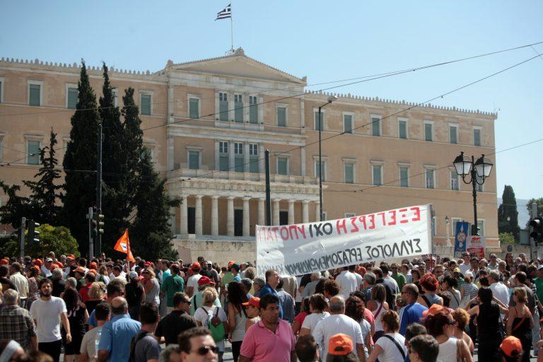 Συλλαλητήριο διαμαρτυρίας την Τρίτη από ΓΣΕΕ και ΑΔΕΔΥ | Newsit.gr
