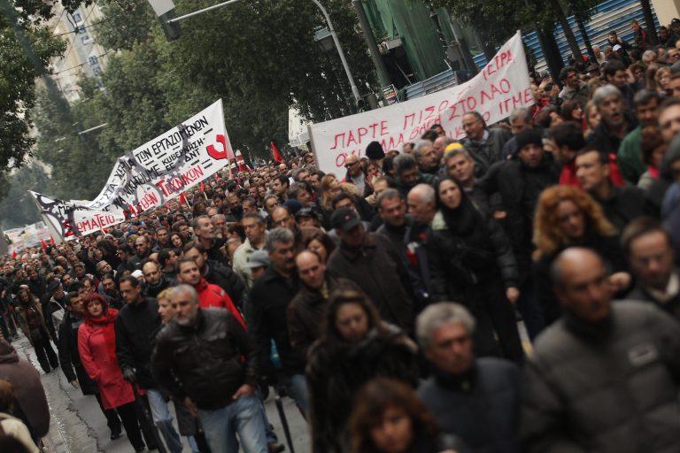Τρίωρη στάση εργασίας ΓΣΕΕ- ΑΔΕΔΥ την Τετάρτη | Newsit.gr
