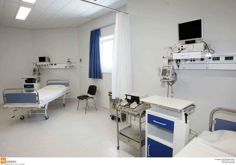 Στο ΕΣΥ τα στρατιωτικά νοσοκομεία.   Newsit.gr