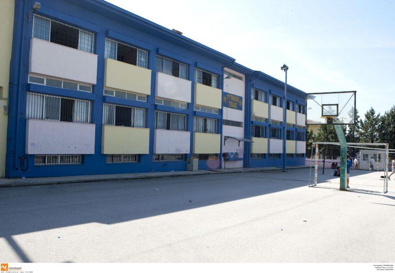 Καταβάλλονται τα μισθώματα των σχολείων | Newsit.gr