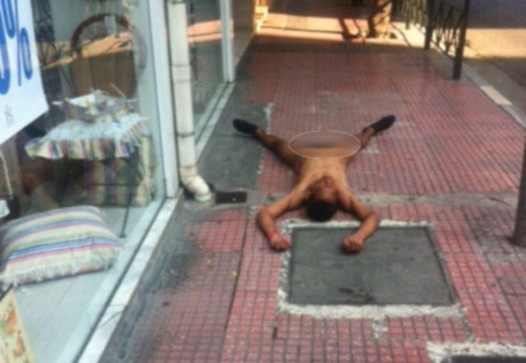 Σοκαριστική φωτό: Άνδρας κείτεται γυμνός στην Ακαδημίας!   Newsit.gr