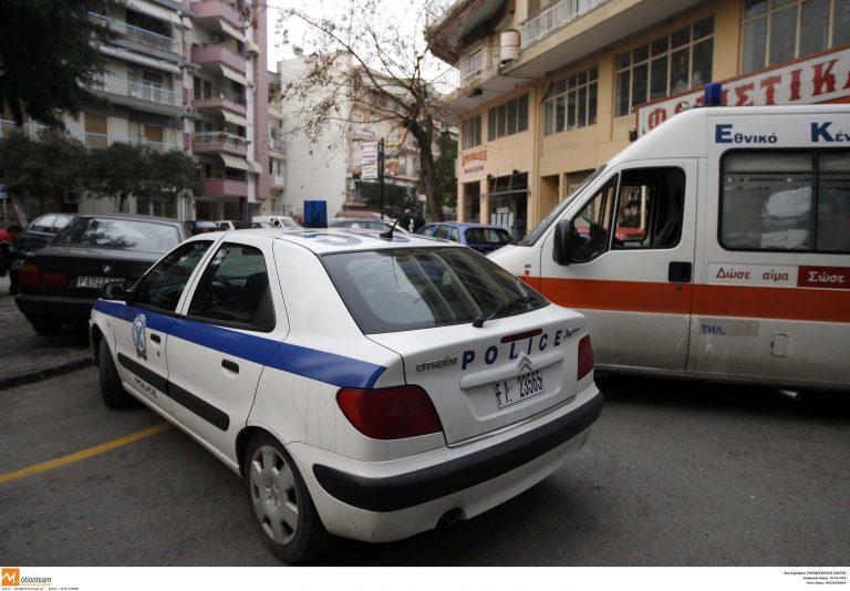 Τη χτύπησε με λοστό ο τσαντάκιας | Newsit.gr