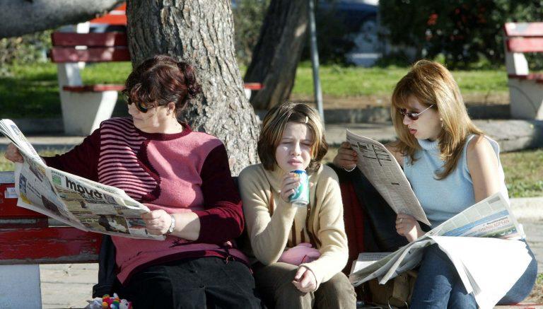 Σχεδόν οι μισές εργαζόμενες δεν θίγονται από την αύξηση ορίων ηλικίας | Newsit.gr