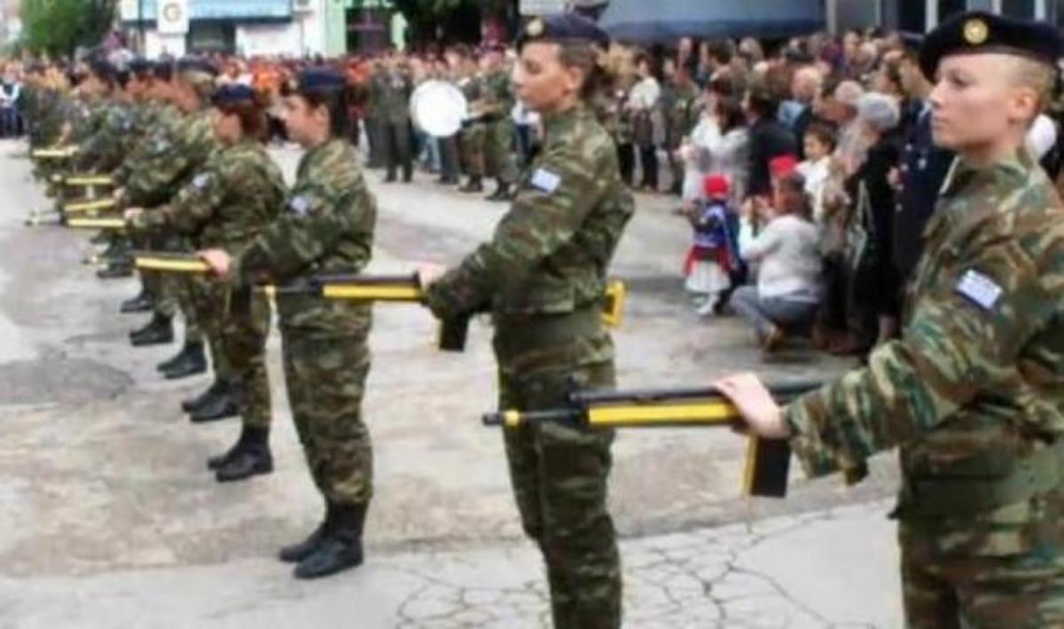 Κορίτσια στα όπλα στο Σουφλί.Βίντεο   Newsit.gr