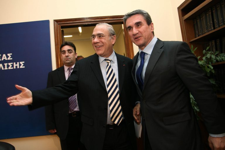 Μέτρα – σοκ προτείνει ο ΟΟΣΑ για την Ελλάδα | Newsit.gr