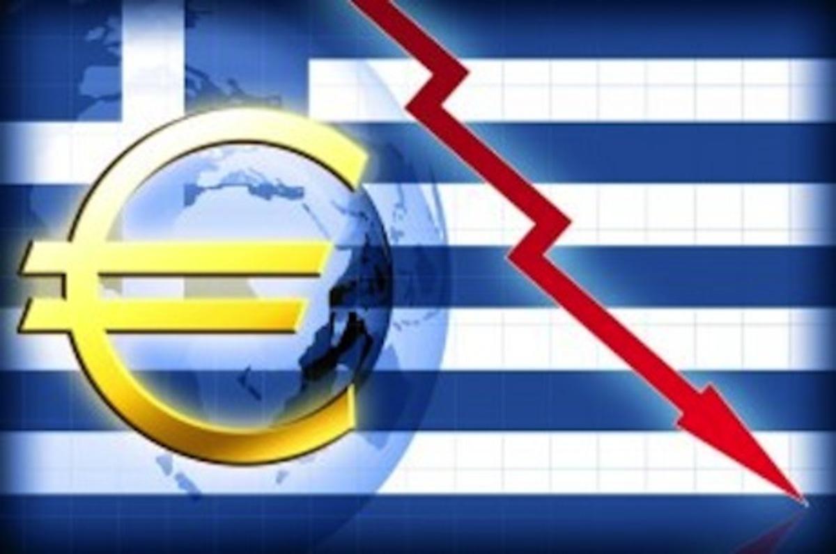 Τη δεύτερη χειρότερη ύφεση παγκοσμίως θα βιώσει η Ελλάδα το 2012 | Newsit.gr