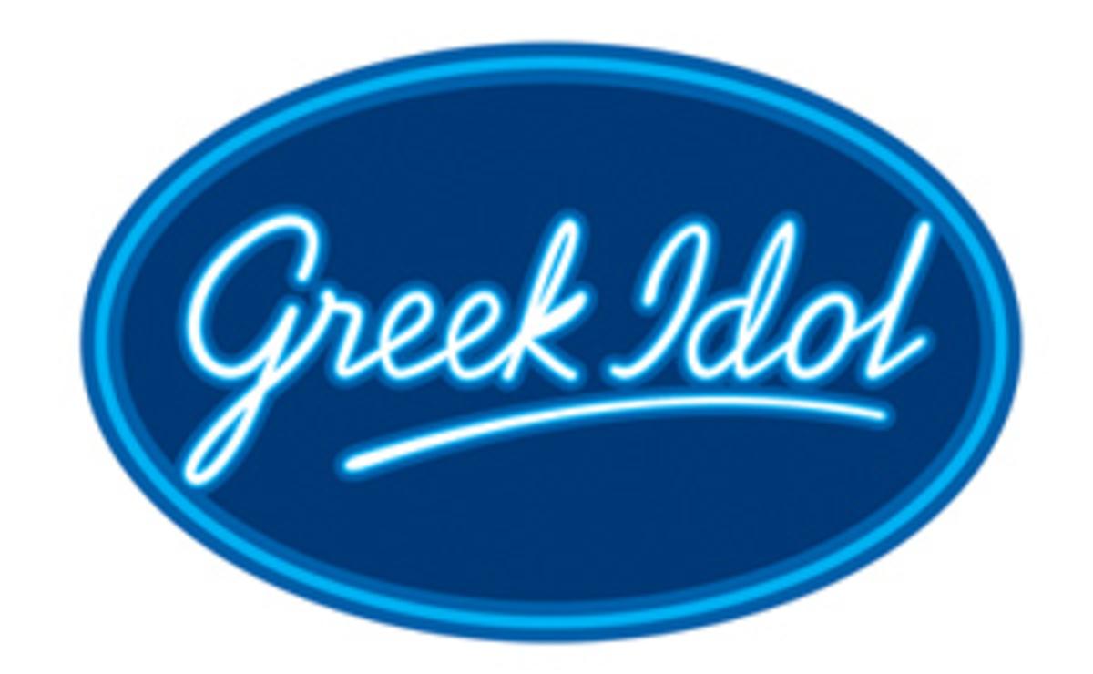 Έκλεισε η κριτική επιτροπή του Greek Idol | Newsit.gr