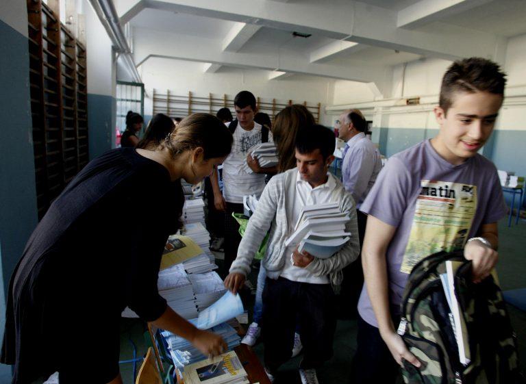 Απεργούν οι καθηγητές την Τετάρτη | Newsit.gr