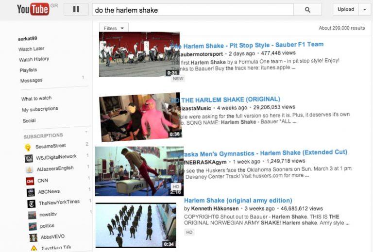 Το YouTube χορεύει Harlem Shake!   Newsit.gr