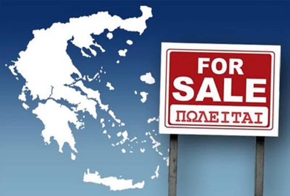Θα υποθηκευτούν τα πάντα για να βρούμε δανεικά   Newsit.gr