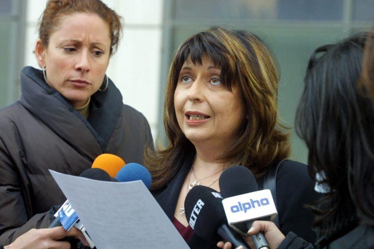 Σήμερα σε βρετανικό δικαστήριο η Αντωνία Ηλία | Newsit.gr