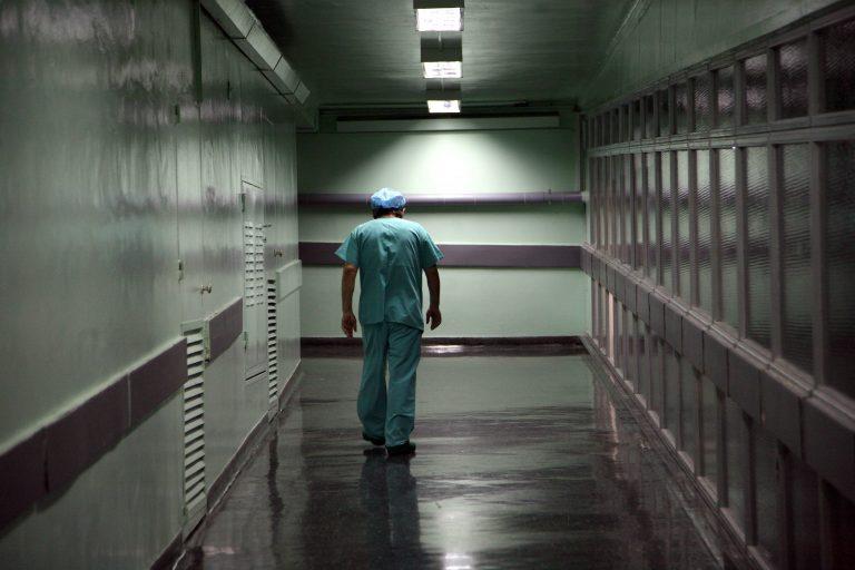 Μια νοσοκόμα για 50 ασθενείς | Newsit.gr
