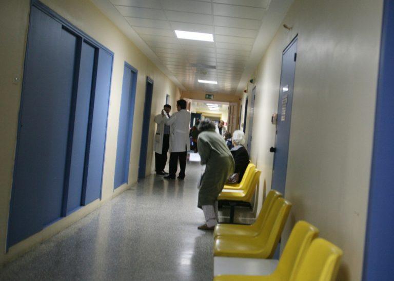 Προβλήματα στις προμήθειες των νοσοκομείων   Newsit.gr