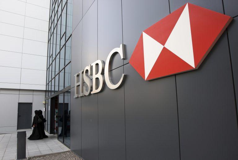 Χιλιάδες απολύσεις στην HSBC | Newsit.gr