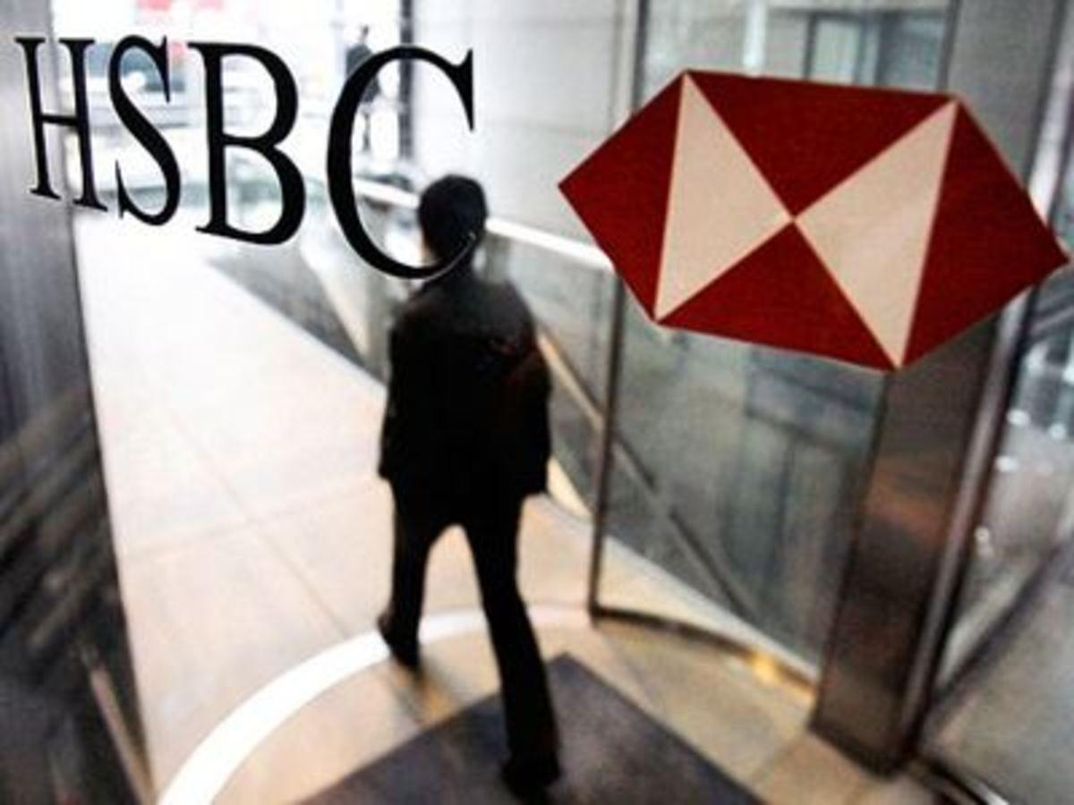 Η τράπεζα HSBC απολύει 30.000 εργαζόμενους διεθνώς | Newsit.gr