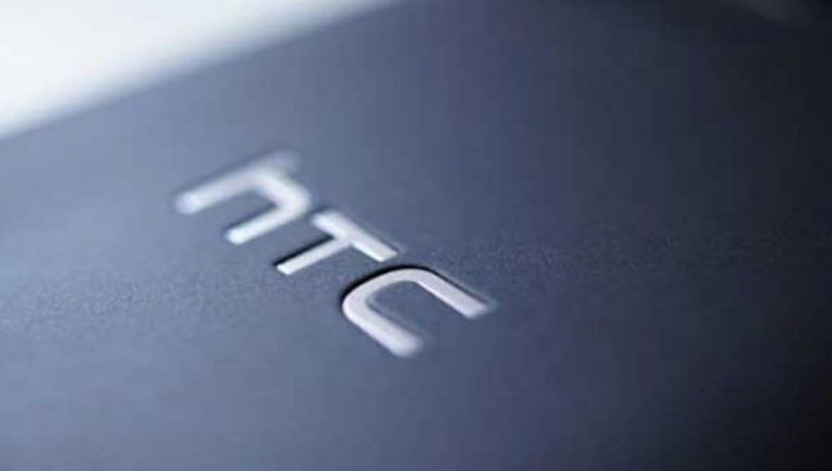 Η HTC φεύγει από τη Ν.Κορέα! | Newsit.gr