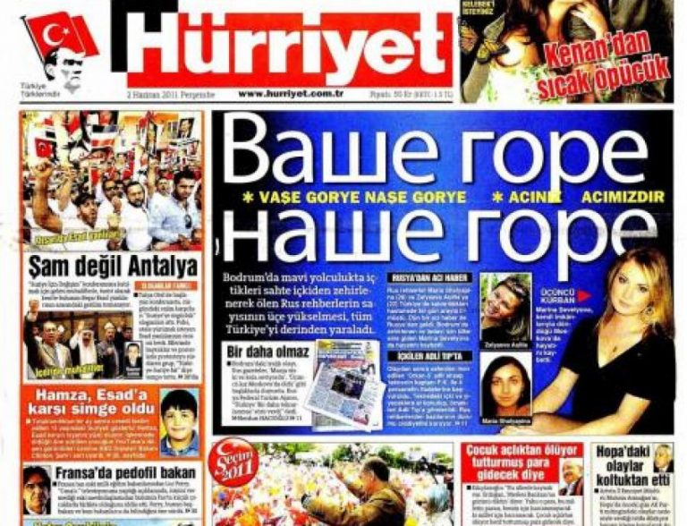"""Από τα Κατεχόμενα οι """"μπόμπες"""" που σκότωσαν 3 Ρωσίδες   Newsit.gr"""