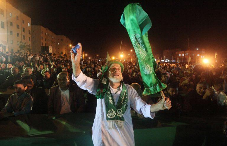 Όχι άνδρες στα ινστιτούτα αισθητικής, λέει η Χαμάς | Newsit.gr