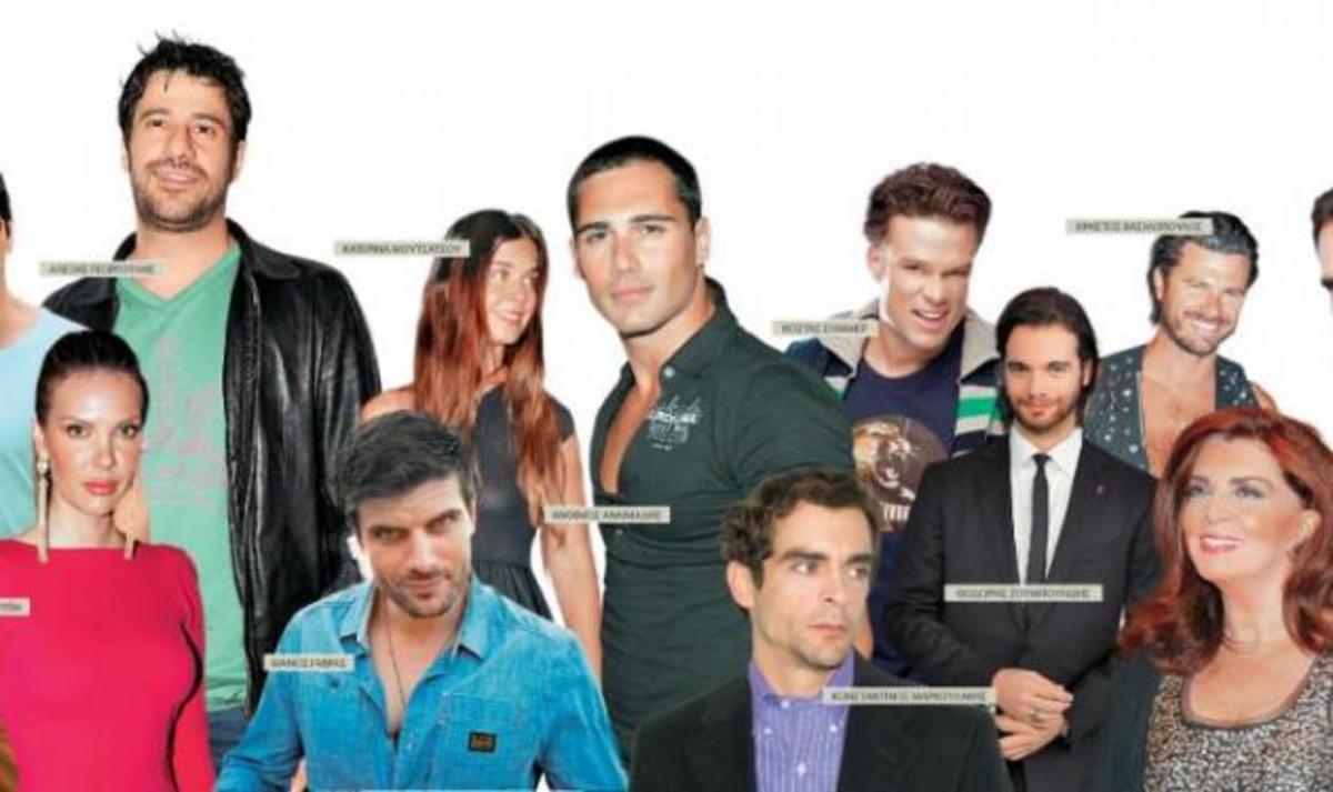 Ελληνες στο Χόλιγουντ ! | Newsit.gr