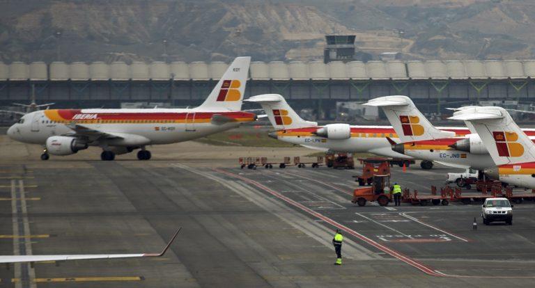 Ακυρώνονται 1.300 πτήσεις στην Ισπανία   Newsit.gr