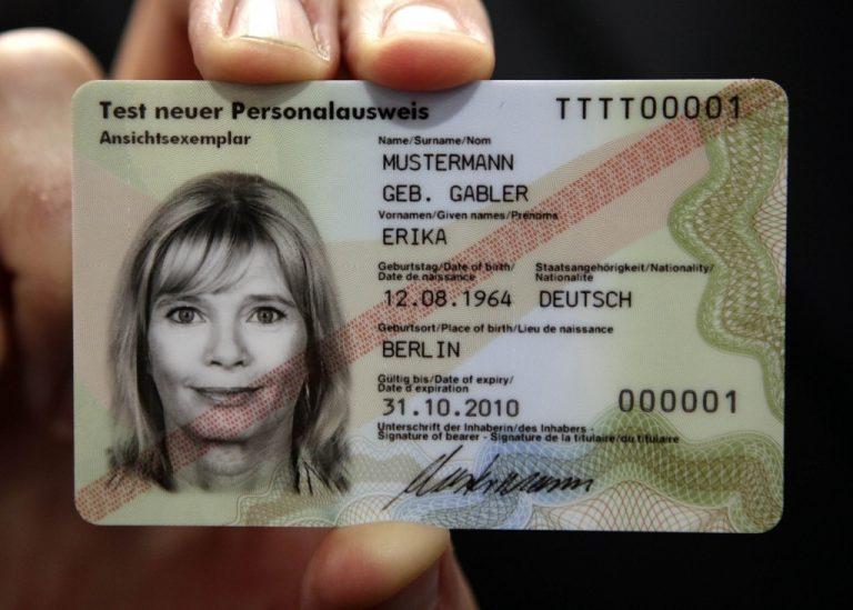 Χωρίς το 666 έρχεται η Κάρτα του Πολίτη | Newsit.gr