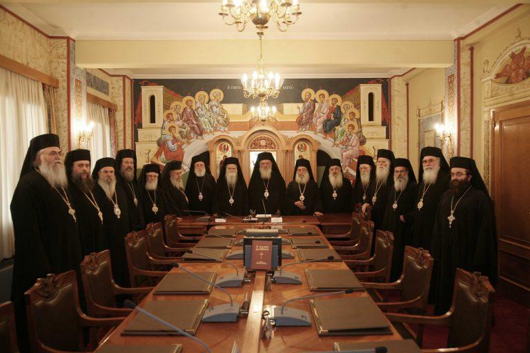 Έκτακτη συνεδρίαση της Ιερά Συνόδου για το φορολογικό   Newsit.gr