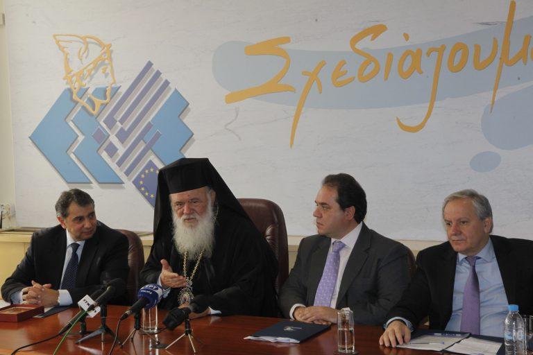Τι είπε ο Αρχιεπίσκοπος για τους τραπεζικούς και την εργασία την Κυριακή | Newsit.gr