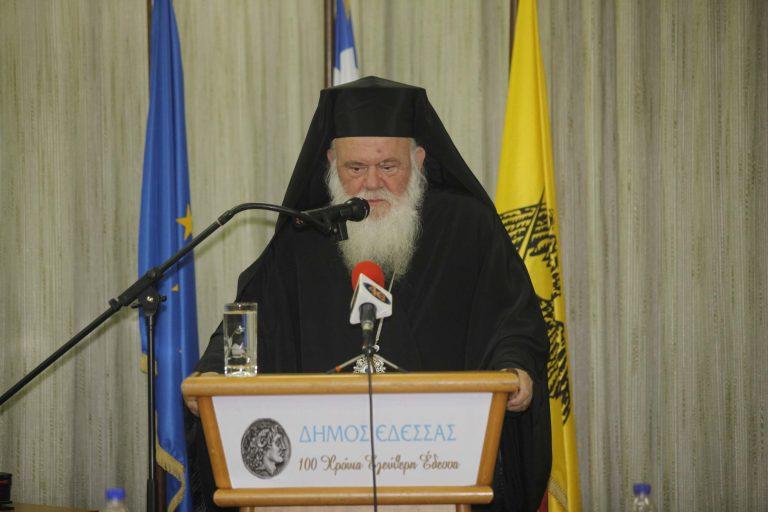 Αρχιεπίσκοπος προς Χρυσή Αυγή: Η Εκκλησία δεν θέλει προστάτες και σωτήρες | Newsit.gr