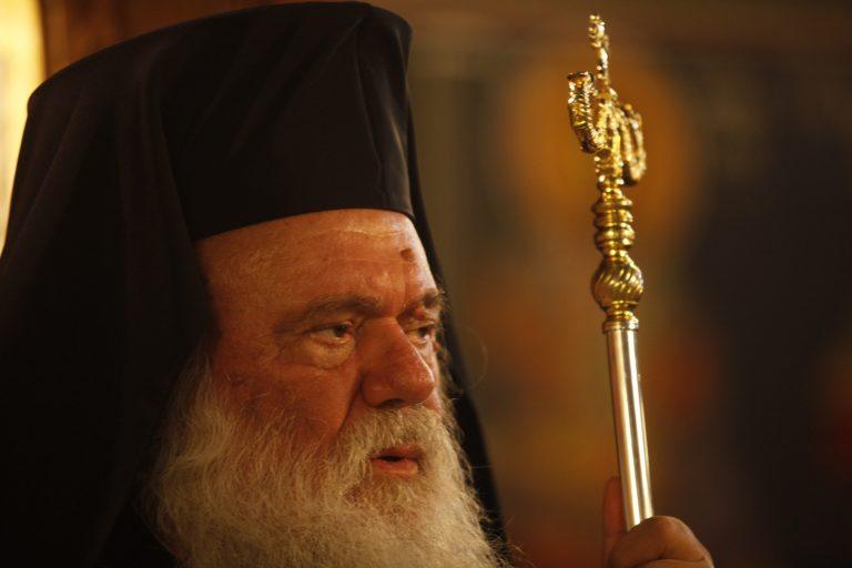 Ιερώνυμος προς πολιτικούς: «Ωραία η κομματική συναίνεση αλλά δεν έχει διάρκεια» | Newsit.gr